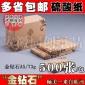 包邮原装正品金钻石硫酸纸A5描图纸73g制版转印纸拷贝纸1000张