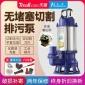 粪池家用式污水泵化不锈钢抽粪220V切割电动泥浆排污泵380V浙江省