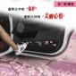 058#定制尼桑新天籁/公爵PU皮质车门防踢垫防脏保护垫专车专用