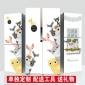 冰箱贴可爱卡通创意画双门装饰消防栓翻新自粘防水玻璃空调贴膜纸