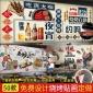 撸串烧烤店墙贴自粘贴画创意搞笑餐厅表情包贴纸壁画饭店背景装饰