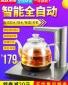 适用于奥克斯智能上抽水单壶家用全自动电热烧水壶玻璃水壶式内壁