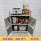 放菜柜子简易碗橱柜小碗柜组装经济型厨房收纳框分层架置物架家用
