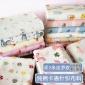 秋衣布料新生儿A类针织做婴儿小装的宝宝抱被diy衣服被子纯棉面料