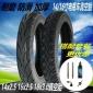 电动车14x2.5真空胎16x2.5/16x3.0电瓶车轮胎14/16x2.50-10寸外胎