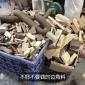 多材质随机发货红木榉木黑胡桃等边角料木料边角碎料练手学习小料
