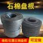 油浸石棉橡胶耐磨高温石棉带石墨橡胶绳水泵填料密封盘根石棉橡胶