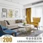后现代轻奢沙发美式港式简美客厅整装皮艺沙发样板房家具全屋定制