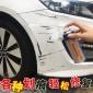 汽车刮痕修复神器车漆去痕修补专用珍珠白车漆面划痕修复补漆笔
