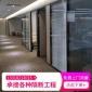 东莞办公高隔断办公室玻璃隔断墙钢化玻璃高隔断屏风隔断玻璃墙