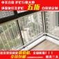 免打孔护栏门高层安全防护栏杆儿童栏杆外开下悬窗卧平方米飘窗户