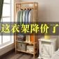 实木卧室简易衣帽架挂衣架竹衣架收纳架木质工艺现代衣服架子