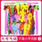 可爱异形气球多款儿童安全宝宝玩具汽球生日布置装饰彩色加厚卡通