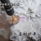 工具石雕鹅卵石石材石头花盆加工切割直磨片雕刻字制作石材磨头