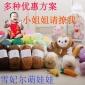牛奶清仓特价棉四股萌娃娃毛线纱线宝宝线毛毯玩偶编织材料