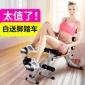 健腹器懒人收腹机仰卧起坐辅助器健身神器减腹瘦肚子家用运动器材