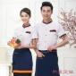 西餐厅咖啡快餐火锅店短袖网咖酒吧服务员定做与批发