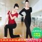 批发 新款舞蹈服收口萝卜裤两件套长短袖形体练功服学生表演套装